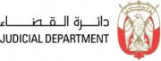 adjd-logo