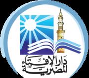 egypt-dar-aliftaa