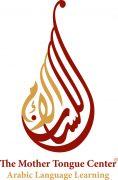 مركز اللسان الأم - أبوظبي و دبي
